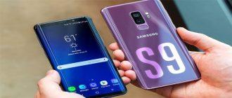 Samsung Galaxy S9 - характеристики, дата выхода, цена, фото