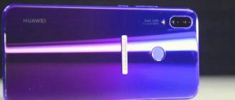 Huawei P Smart+ обзор