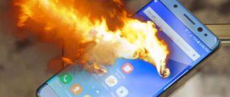 Почему смартфон греется
