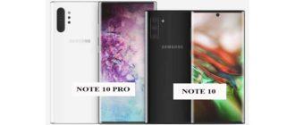 Note 10 и 10 Pro