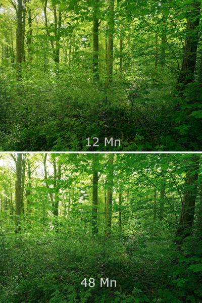 Realme Narzo 10 режимы съёмки 12 и 48