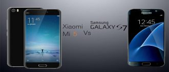 Сравнение Xiaomi Mi 5 vs Samsung Galaxy S7 – что лучше