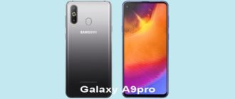 Samsung-galaxy-a9-pro-2019 характеристики, обзор, цена