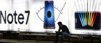 Замена смартфонов галакси ноут 7