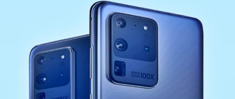 Автофокус камер Galaxy S20